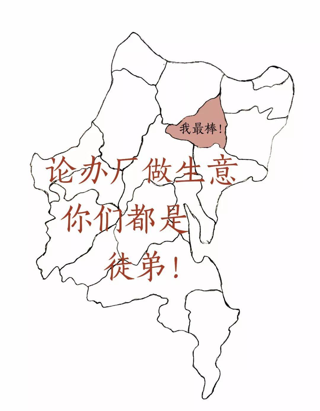 长乐人口多少_丫霸 长乐,福州第一 这些绝色风景也藏不住了