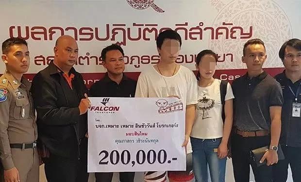 中国游客泰国海底漫步溺亡获保险公司赔款24