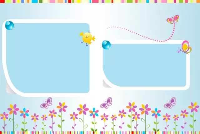 【环创边框】50款主题墙和家园共育栏的边框设计, 美到爆炸!