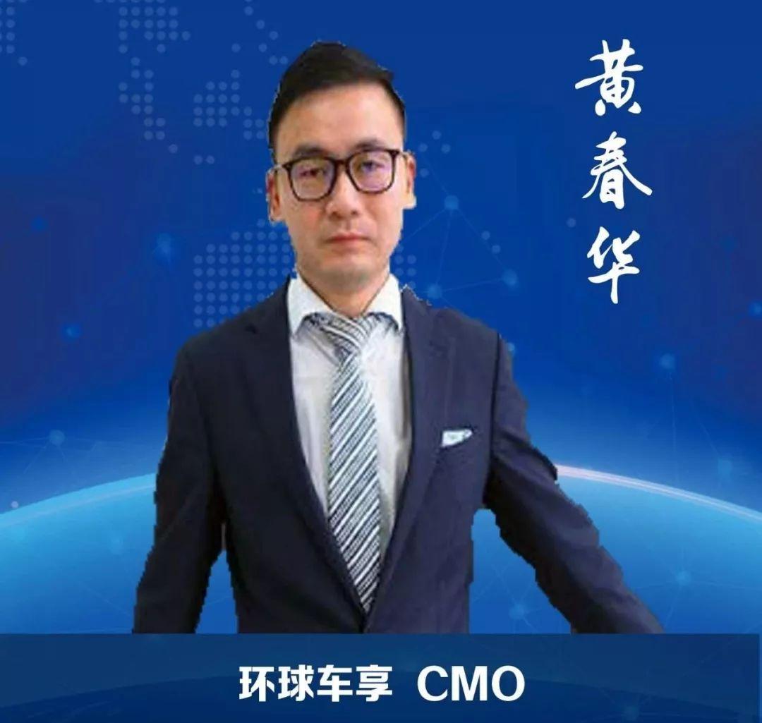 【年会暨论坛看点】中国无人驾驶领跑者景驰科技 演讲无人驾驶将如何改变我们的生活?
