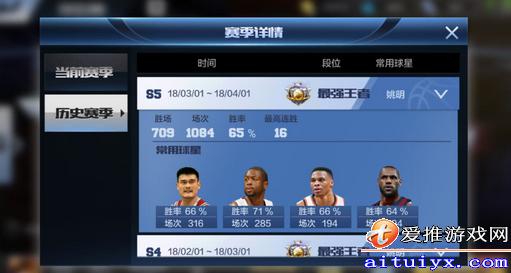 最强NBA新版本怎么玩_新版各位置必知技巧推荐