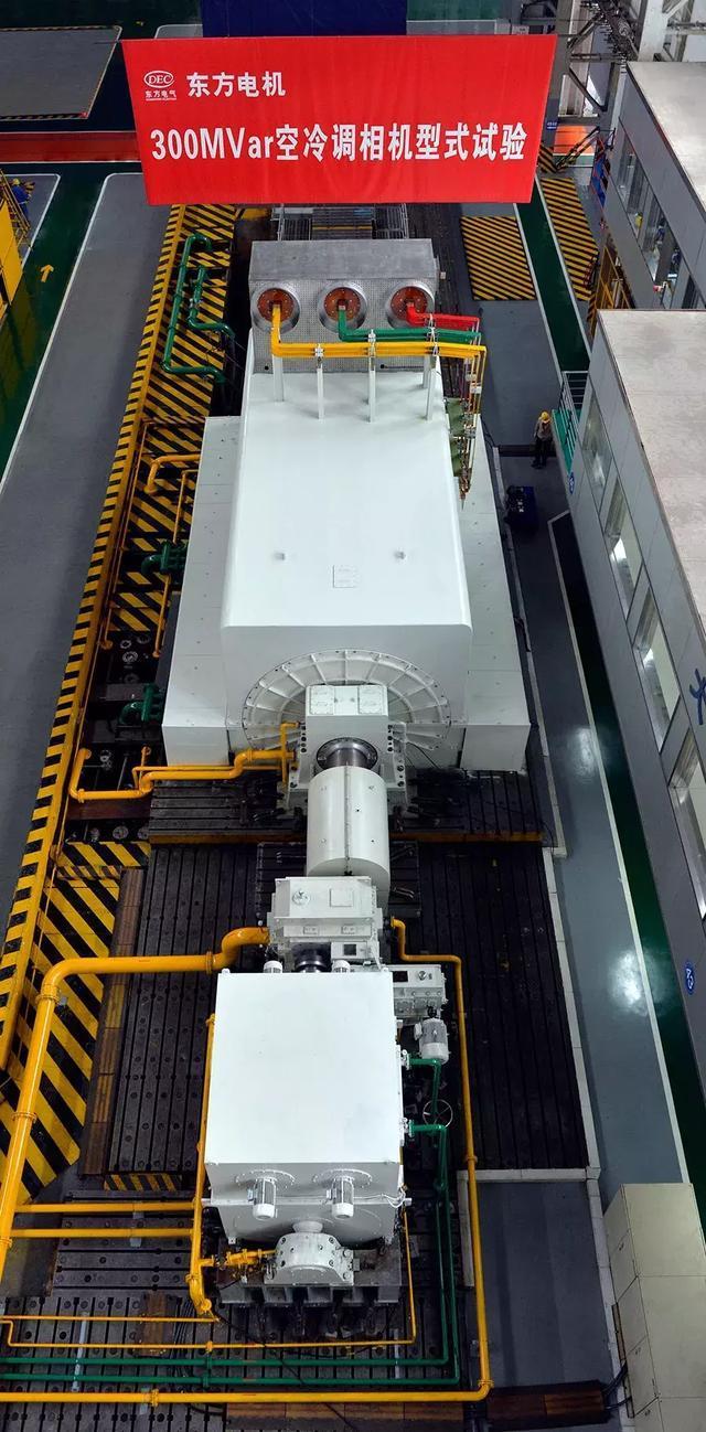 300兆乏空冷新型调相机在东方电气研制a相机变压器压接压模具设计图片