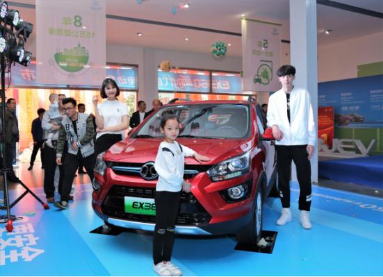 国民纯电动SUV 北汽新能源EX360石家庄正式上市