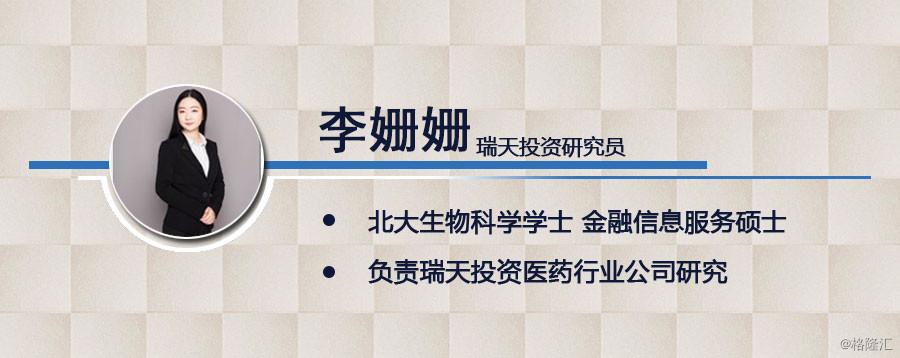 日本医疗行业发展及启示
