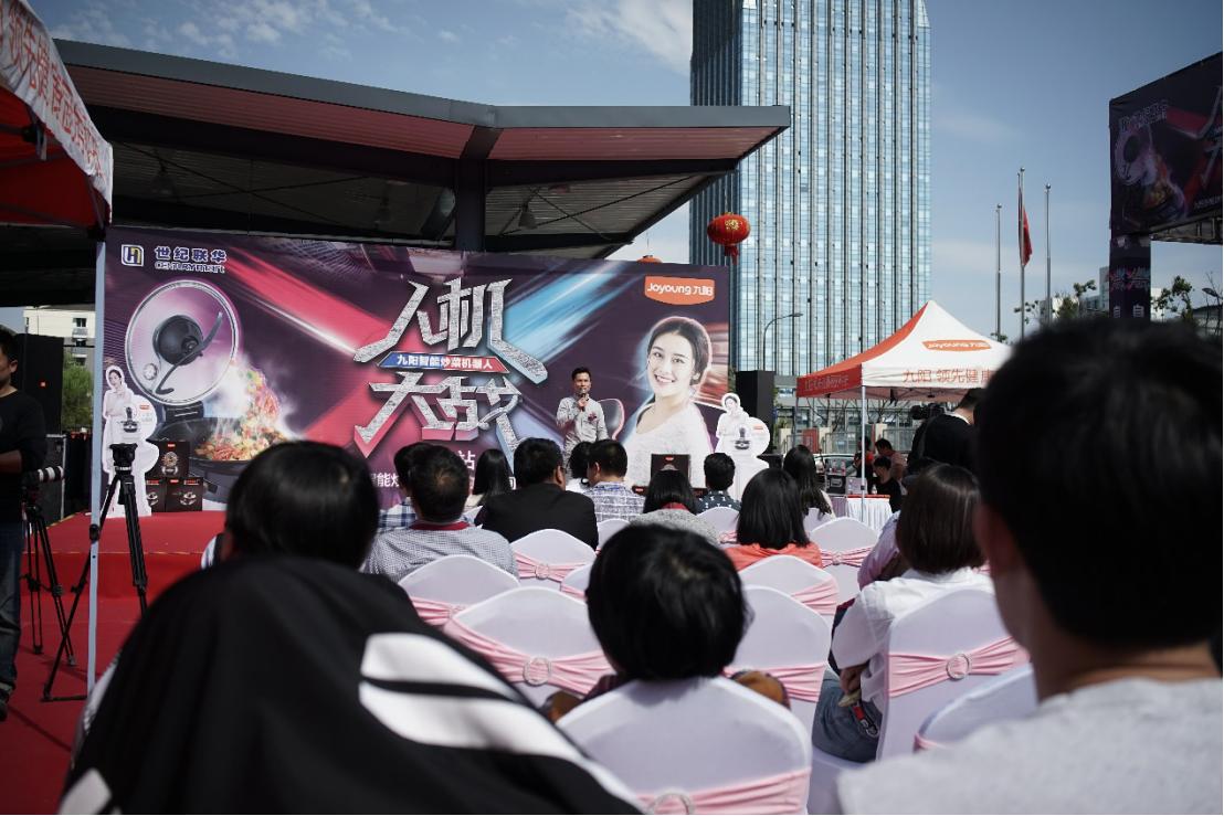 这场比拼厨艺的人机大战在杭州火
