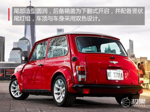 再现经典! 90 年代 Mini 造型电动车明年投产