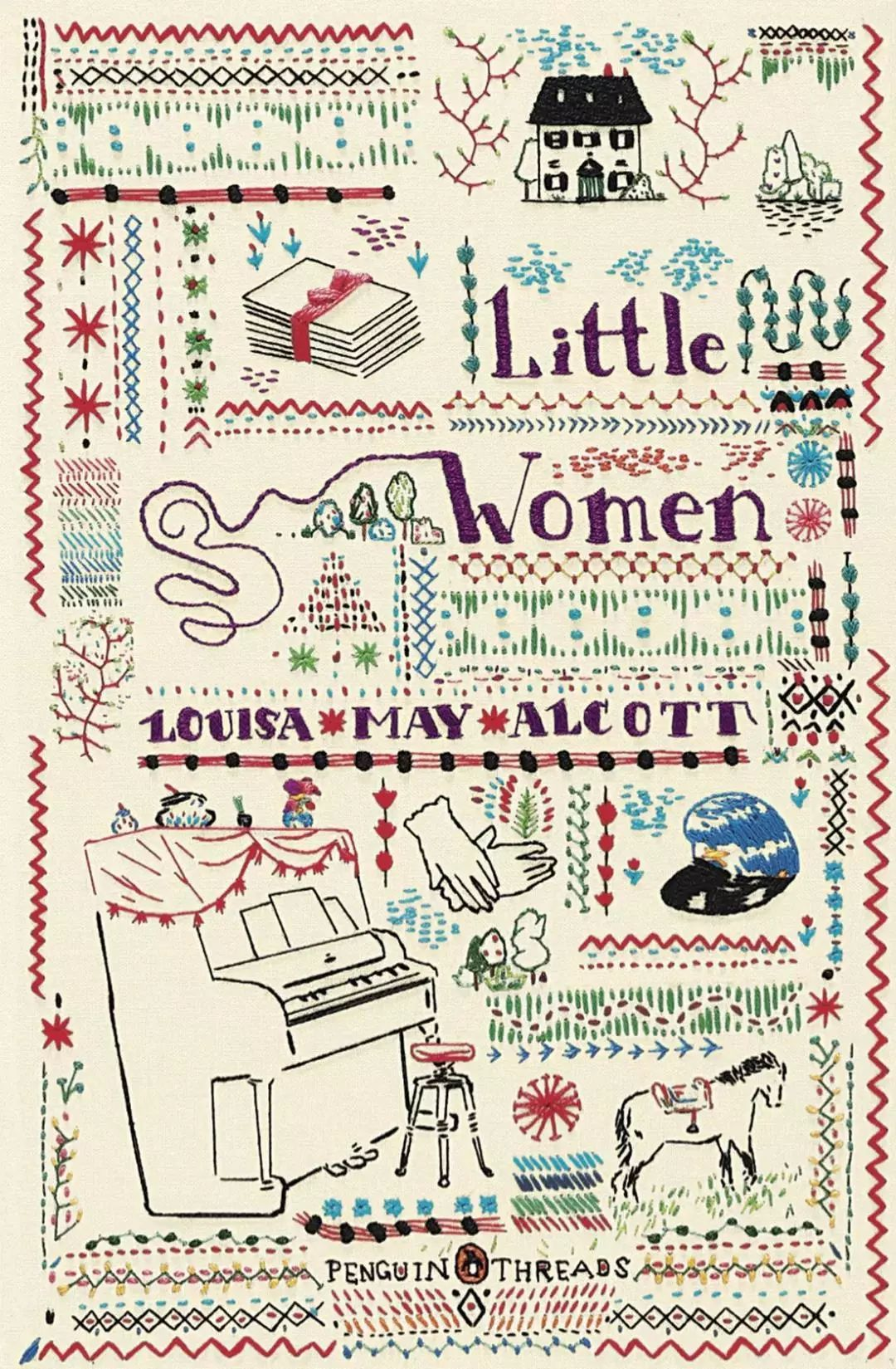 女孩长大前必读的15本好书,练就由内而外的优雅