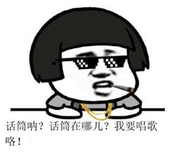 重庆最酷的年轻人都在这里了