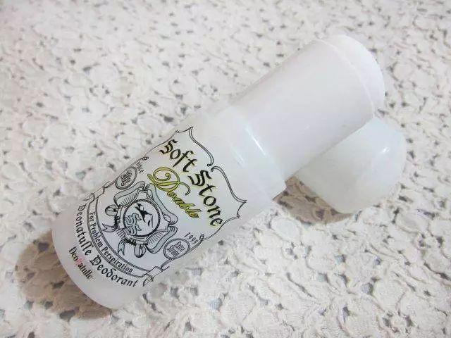 日本最值得买的东西_SK II护肤精华露75ml 神仙水