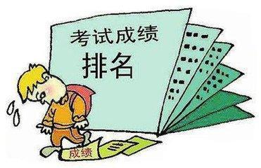 清华学霸教你如何持续考出好成绩图片