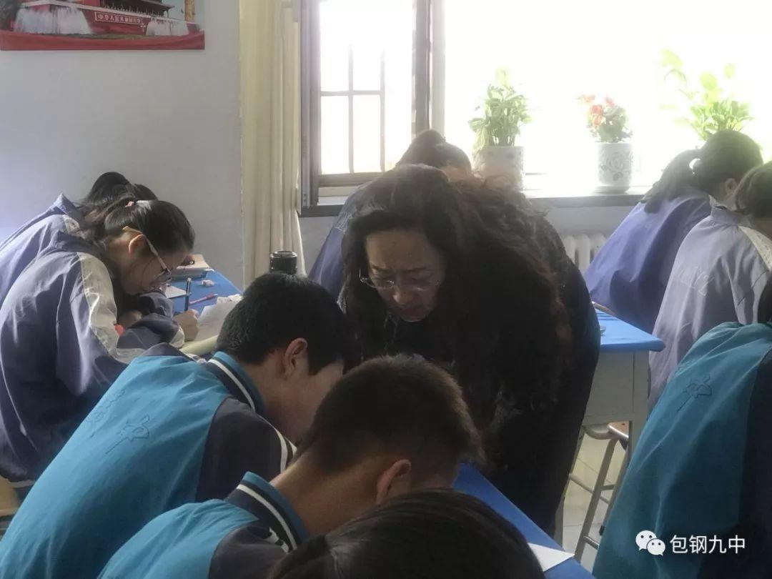 【喜讯】【新时代好老师】2019年包头市优秀教师部分... _腾讯网