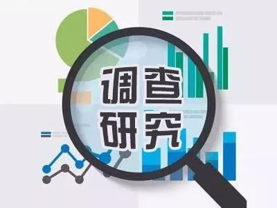 福建省财政厅加强调研 注重将成果转化为政策措施图片