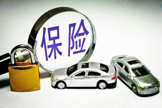 车辆保管届期提示短信模板