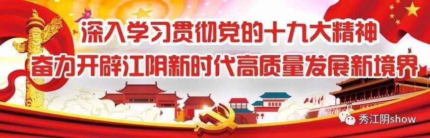 [滚动]最低12万!江阴这几处商业地产即将拍卖!