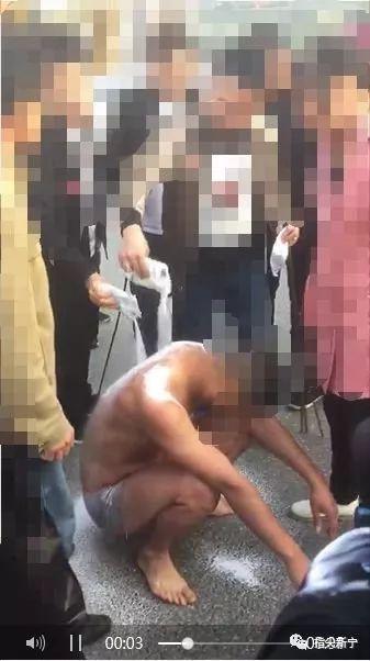 触目惊心!邵阳一男子结婚当天被鞭打还在伤口上撒盐!