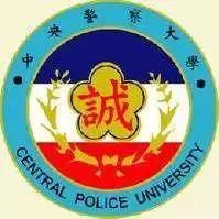 2018报考警校必知全国警校校徽,校训集锦