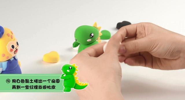 原创超轻粘土手工教程 :制作q萌小恐龙