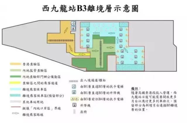 深圳人口信息_深圳人口密度图