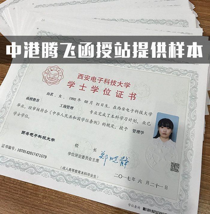 2019年9月参加报名v高中,那么拿证高中为:2022年7月;成人高考毕业证物理图片时间力学图片