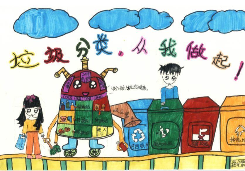 """""""把绿色画出来""""宜阳新区垃圾分类主题校园绘画大赛!图片"""