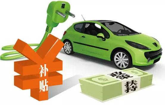 科技丨是真的吗?未来电动车用车成本或低于燃油车