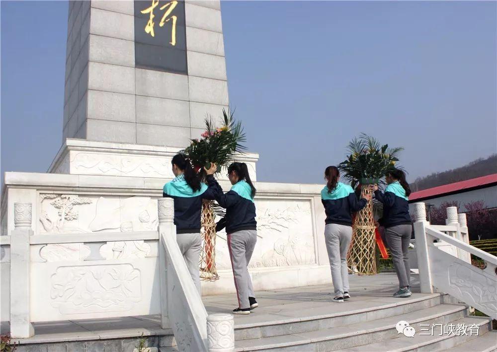 重走长征路 传承民族魂 奋进新时代 共圆中国梦——三门峡市第二实验