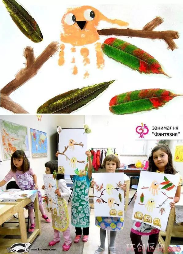 用手印,树叶和画笔制作出一幅美丽的春天图画!图片