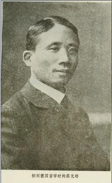 蔡元培《中国伦理学史》:近代中国第一部伦理学史专著
