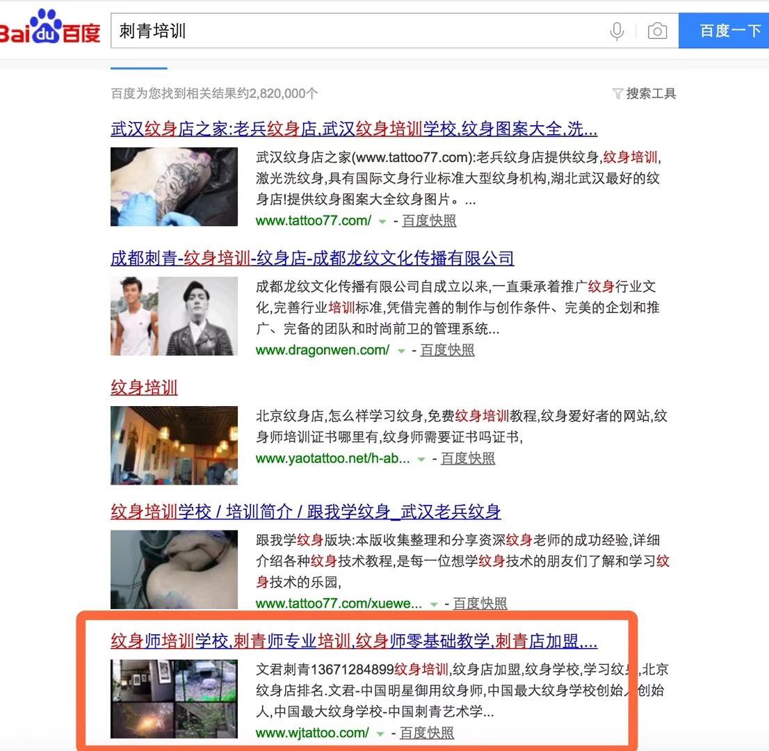 管用的360seo推广_淮北论坛