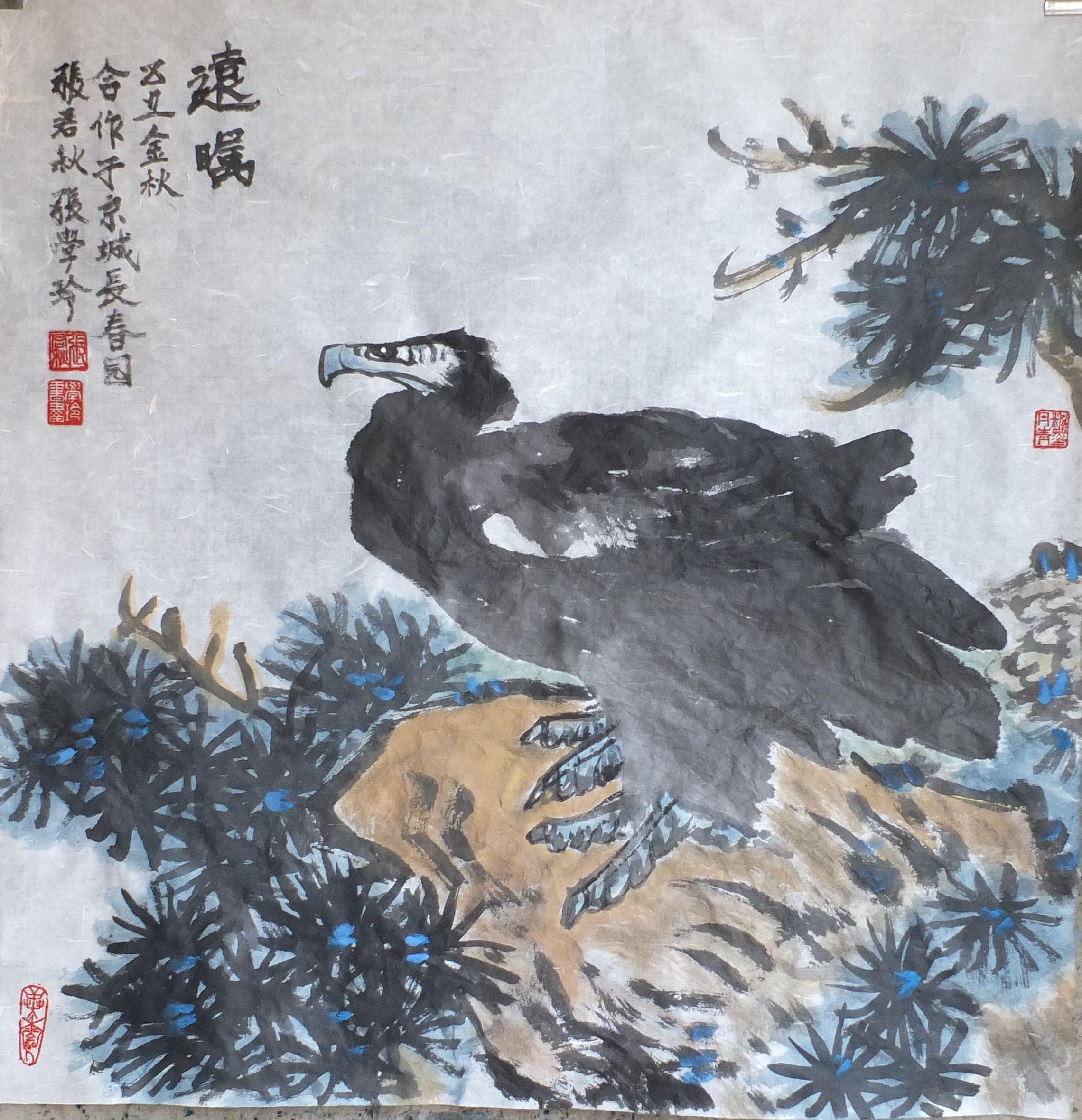 中国梦翰墨情 北京画家张学玲个人专题报道.图片
