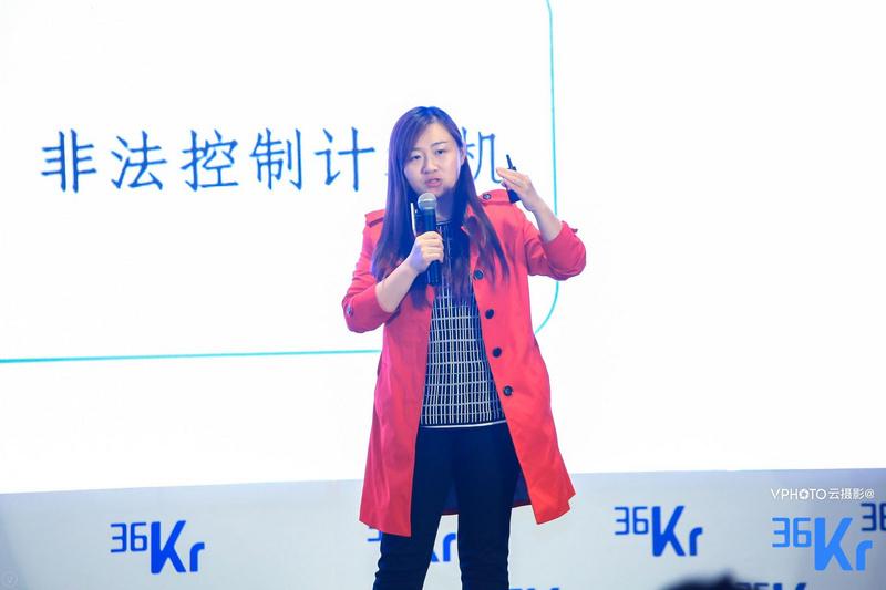 律师肖飒:虚拟财产受法律保护,《证券法》正酝酿修改 |36氪区块链峰会
