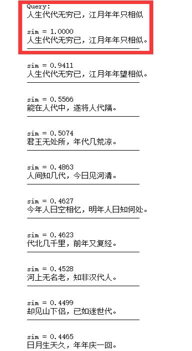 分析了近5万首《全唐诗》,发现了这些有趣的秘密