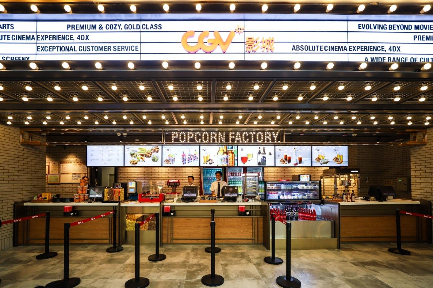 广州又添时尚观影新去处—4DX影厅成功入驻广州K11