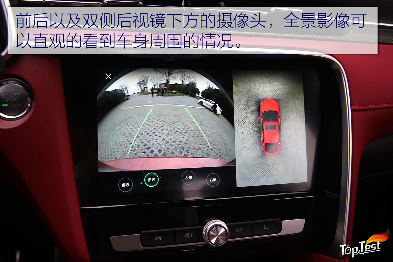 向自动驾驶迈进 名爵6 MG PILOT智能安全系统体验
