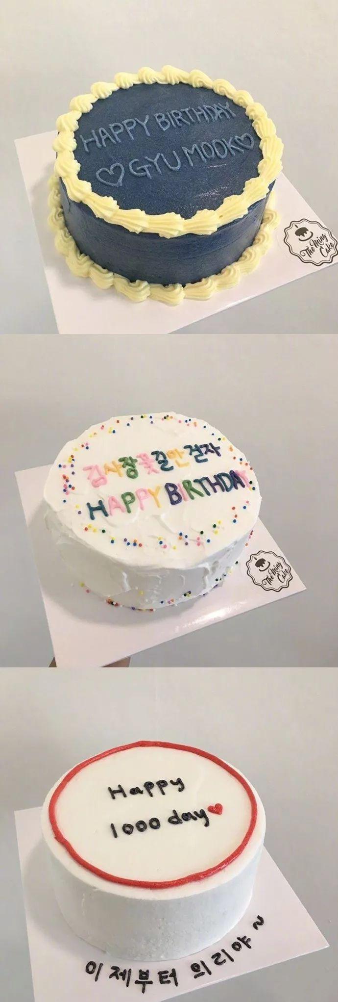 广式月饼配方_27款简约又可爱的蛋糕