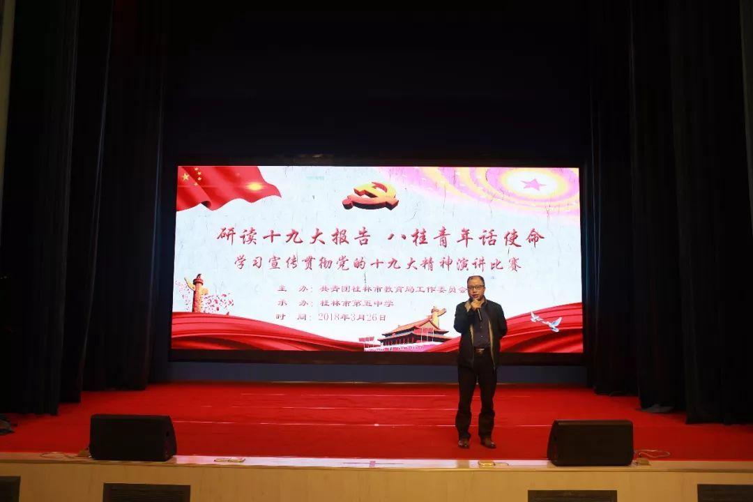 实现中华民族伟大复兴中国梦的历史征程中所承担的崇高使命和无悔奉献