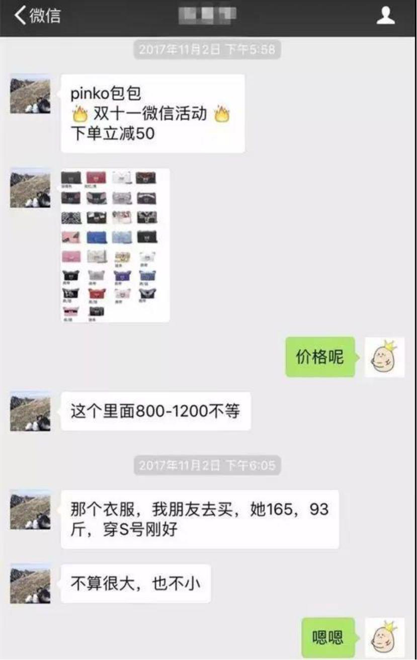 手机微信朋友圈图片不显示怎么办?