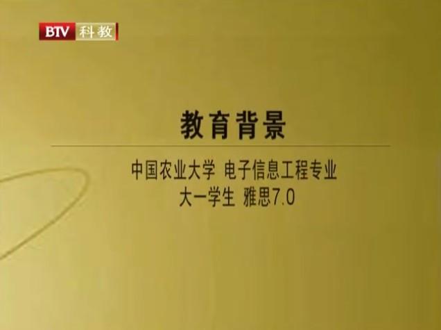 中国农大电子信息工程专业大一学生如何转学申请美国TOP30院校?