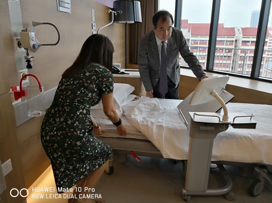 从新加坡第一家轻资产运营医院看医院管理创新