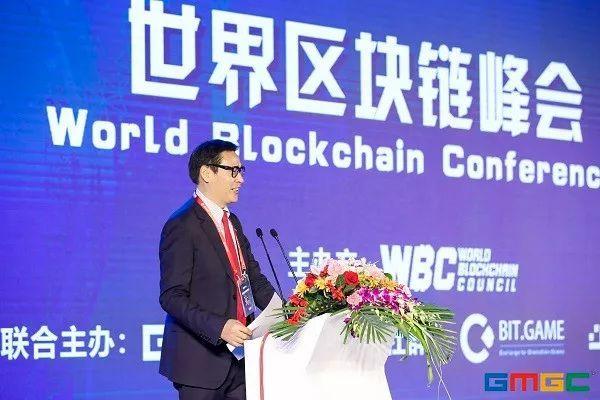 世界区块链峰会:国内外重磅嘉宾云集,分享区块链前沿知识与理念