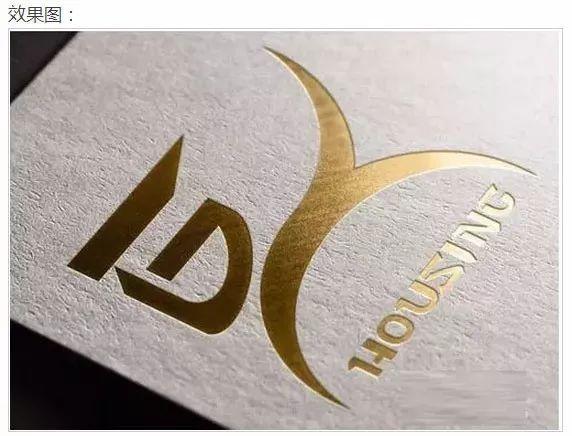 巧用PS设计打造闪闪发光的烫黄金logo&字体效果!