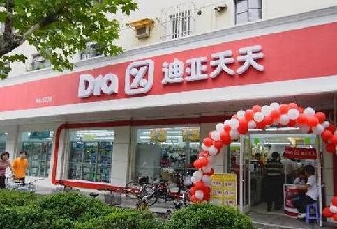苏宁收购迪亚中国:加速苏宁小店在上海布局与落地