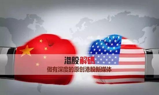 中美贸易战迭起演变:美国佬的救命稻草