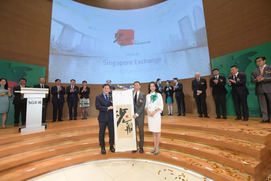 亚洲首个奥特莱斯房地产投资信托―砂之船在新加坡交易所成功上市