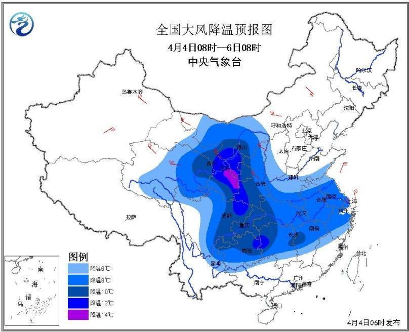 全国大部有大风降温 暴雪、沙尘暴蓝色预警同时发布