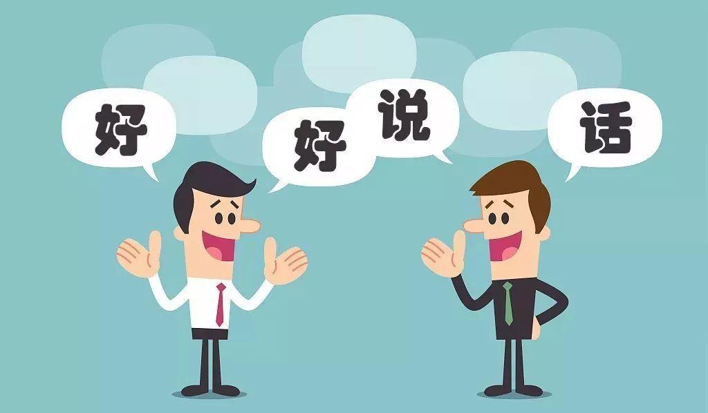 好心更要说好话!老师,批评学生的5大原则送给你!| 支招