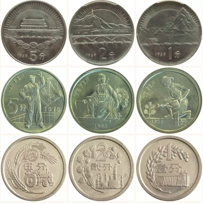 中国流通硬币五大憾事