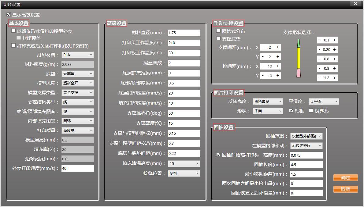 3dmax图标素材