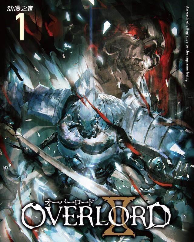 动画《OVERLORDⅢ》制作决定!7月开始播出