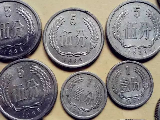 中国硬币五朵金花_\